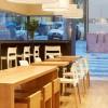 NATURAL DIVO stool, Scab Design